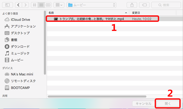 MacからiPadに動画を転送する方法 Step 3
