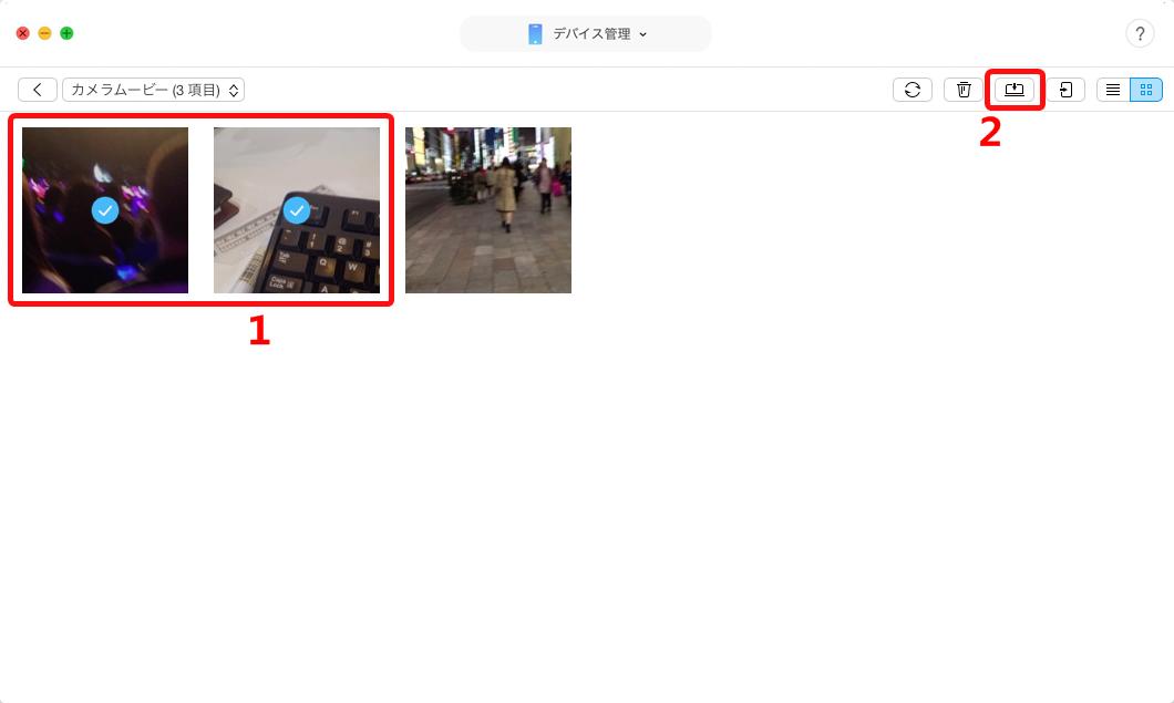 iPhoneの動画をパソコンに取り込む方法 – 2
