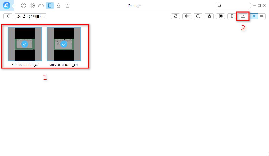 iPhoneの動画をパソコンに移す方法-ステップ3