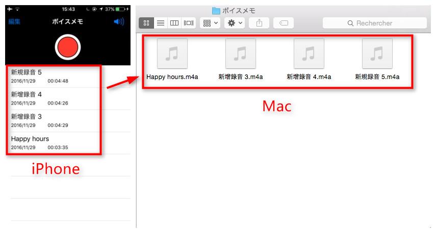 iPhoneからMacへのボイスメモの簡単な取り込み方