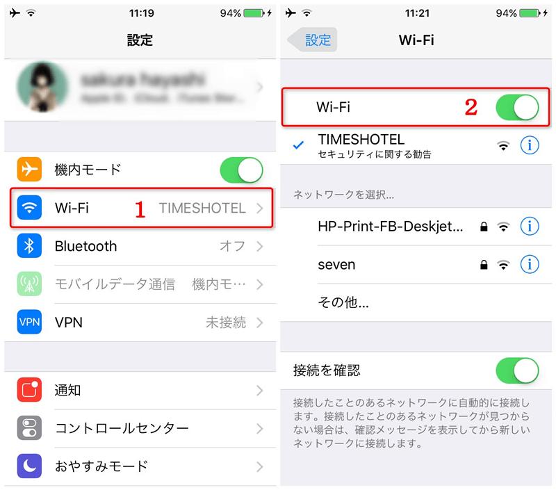 Wi-Fiのスイッチをオフにする