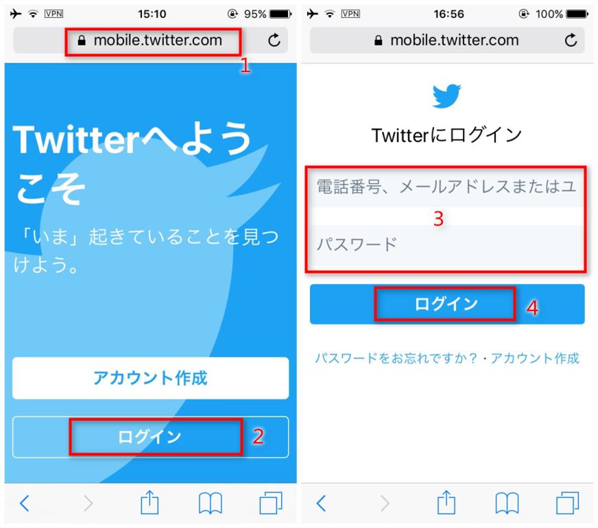 ステップ1 モバイル版Twitterにログインする