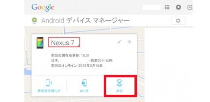 写真元: androidlover.net