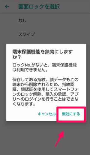 写真元: apptopi.jp