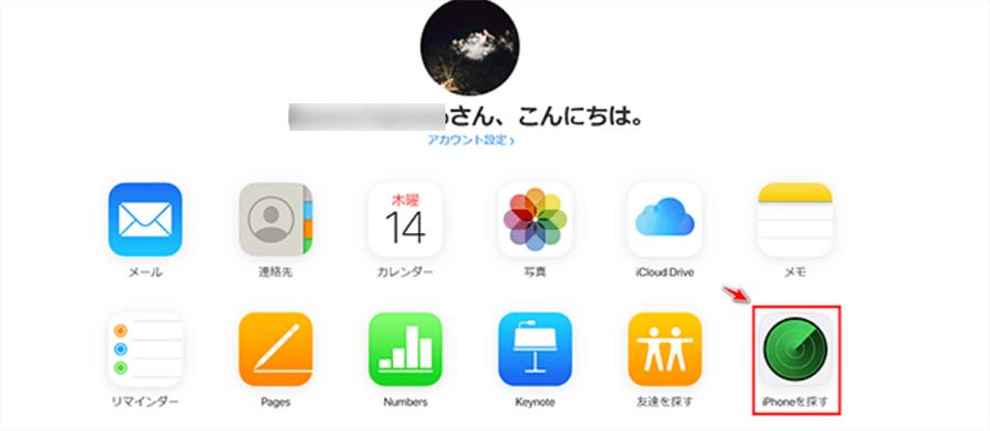 写真元:jp.imyfone.com