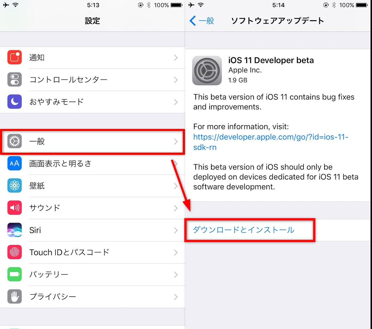 iOS本体でiOS 12ベータ版をアップデートする方法