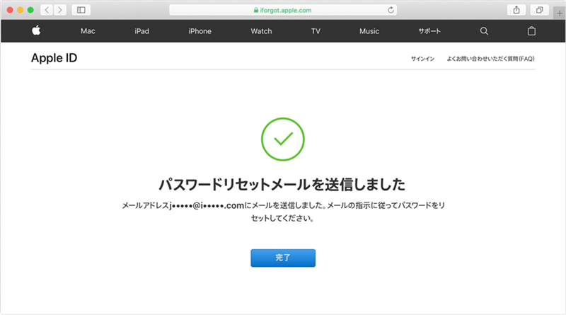 写真元:support.apple.com