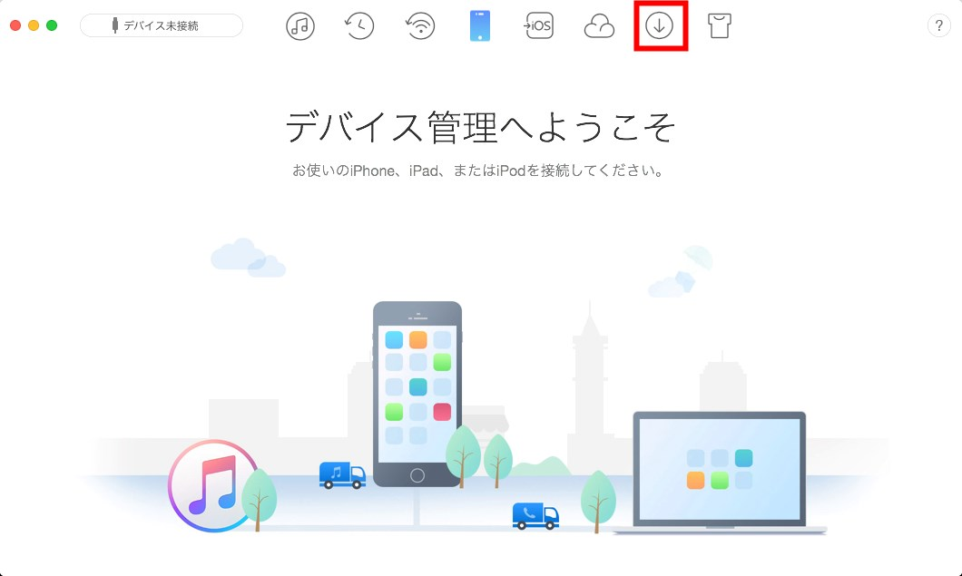ウェプサイトから動画をダウンロードする方法 - 2