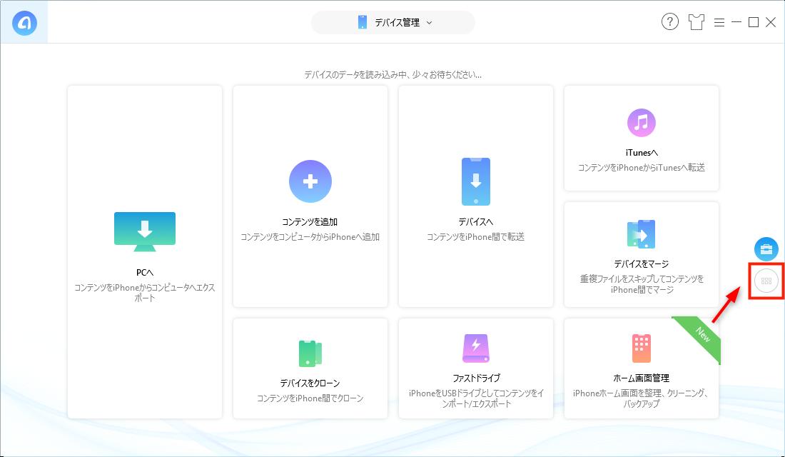 WindowsでHEIC形式の写真を開く・表示する簡単な方法 Step 2