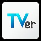iPhoneでテレビを見ることができる無料アプリ - TVer