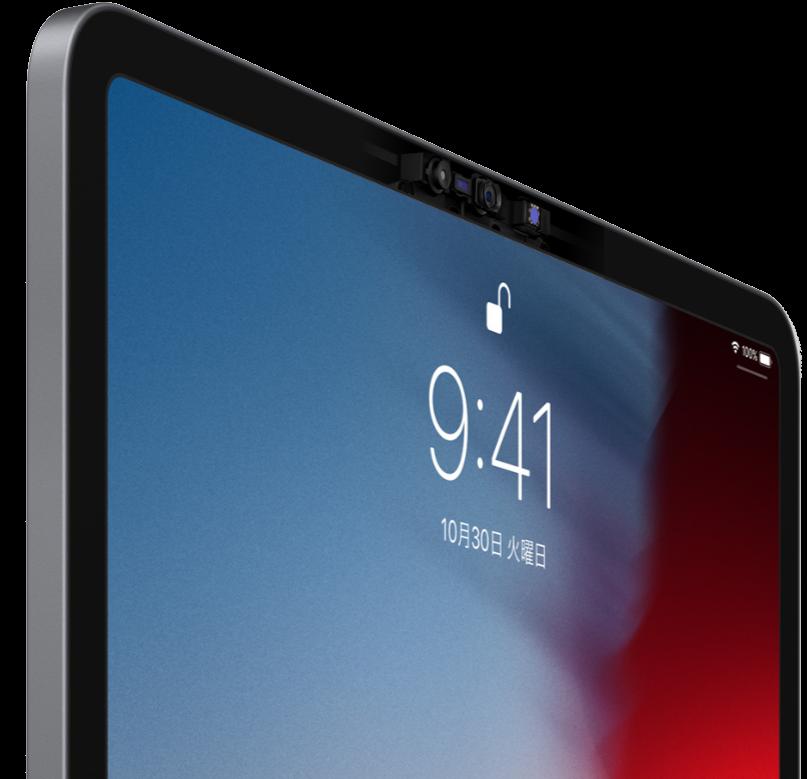 12.9インチ、11インチ、10.5インチiPad Proのスペックを徹底比較 - Face ID