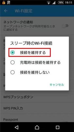 写真元:android-smart-phone.com